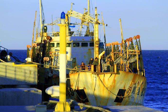 Revista Puerto - Imponen 10 millones de multa al pesquero Hu Shun Yu 809